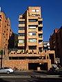 2018 Bogotá carrera 7 con calle 93 - Edificio Parque del Chicó.jpg
