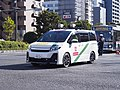 2019 Hakone Ekiden Team Support Car NOAH GR Sport.jpg