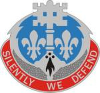 116th Military Intelligence Brigade (United States) - Image: 204th MI BN