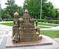 221. Санкт-Петербург. Александровский парк.jpg