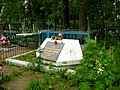 2914. Tosno. Mass grave of the Red Army soldiers.jpg