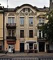 31 Bandery Street, Lviv (06).jpg