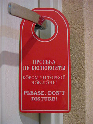 Door furniture - Use of a door handle in a hotel