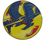 464 Fighter Sq emblem.png