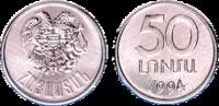 50 Luma ARM 1994.png