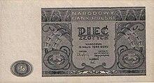 5 zł 1946 awers.jpg