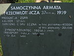 61-K anti-aircraft gun at the Muzeum Polskiej Techniki Wojskowej in Warsaw (3).JPG