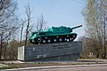 74-105-0049. Пам'ятний знак на честь воїнів-визволителів міста (1 из 1).jpg