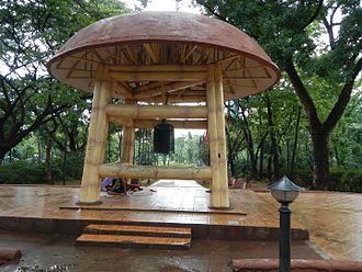 Quezon Memorial Circle - World Peace Bell