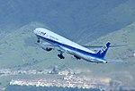 ANA takeoff (34034892976).jpg