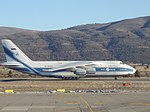 AN -124-100 Volga-Dnepr Airlines (RA-82046) (29921924868).jpg
