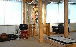 ASZC Altar.jpg
