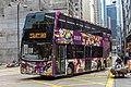 ATENU1 at Sheung Wan Western Market (20181202130533).jpg