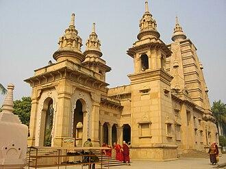 Maha Bodhi Society - MahaBodhi Mulagandhakuti Buddhist Temple at Sarnath