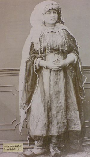 A Lady from Jeddah 1873