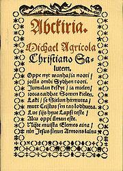 http://upload.wikimedia.org/wikipedia/commons/thumb/4/49/Abckiria.jpg/180px-Abckiria.jpg
