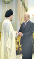 Abu Bakr al-Qirbi and Mohammad Khatami - Tehran - July 31, 2002.png