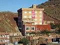 Abyaneh Hotel (8906632908).jpg