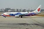 Air China (Phoenix Livery), B-5422, Boeing 737-89L (46721486225).jpg