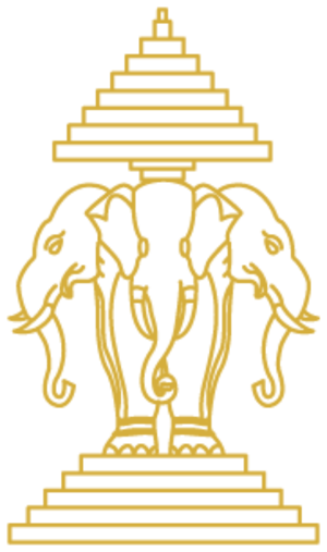 Royal Lao Government in Exile - Image: Airavata emblem transparent