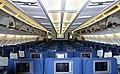 Airbus A330-343X, Cathay Pacific Airways AN0564830.jpg