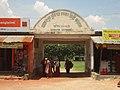 Akkelpur MR Degree College, Akkelpur (Joypurhat-5900) - panoramio.jpg
