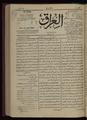 Al-Iraq, Number 25, June 30, 1920 WDL10121.pdf