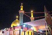 AlAbbasMosque01