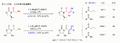 Aldol-25-CHSP.png