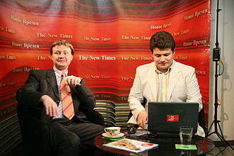 Media of Armenia - Video podcast studio of The New Times, 2008
