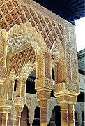 Alhambra - Cour des Lions - 2.JPG