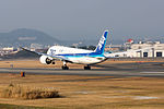 All Nippon Airways, B787-8, JA810A (24163546045).jpg