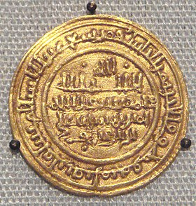 Almoravid gold dinar coin from Seville, Spain, 1116 British Museum.jpg