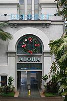 Aloha Tower (2854229002).jpg