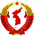 Alternate Emblem of United Korea.png
