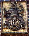 Am Tiergarten 2 Ecke Oisseler Straße Wappen mit Initialen Heinrich Scheele Anderten Anderter Scheelesche Brauerei.jpg