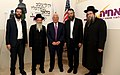 Ambassador David Friedman visits Achiya (41401903015).jpg