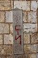 Ambijentalna cjelina Bileća 14.jpg