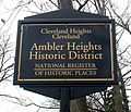 Ambler heights Historic District - Cleveland Heights Ohio - 2015.jpg