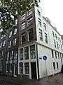 Amsterdam - Amstel 116.JPG
