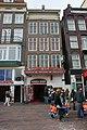 Amsterdam - Damrak 33.JPG