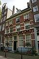 Amsterdam - Singel 265.JPG