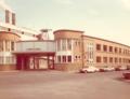 Amylum entrance 1970.png