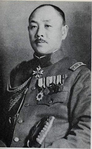Korechika Anami - Japanese General Anami Korechika as Minister of War