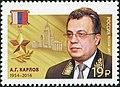 Andrei Karlov 2017 stamp of Russia.jpg