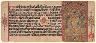 The Tirthankara Adinatha (Risabha)