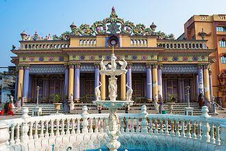 Shitalanatha - Image: Another view of Sree Sree Sitalanath Swamiji Temple