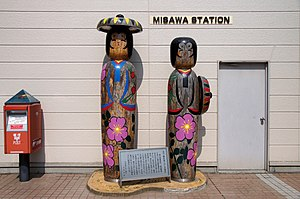 Aoimori Railway Misawa Station Misawa Aomori pref Japan04n.jpg