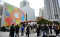 Apple iPad Event at Yerba Buena Center for the Arts.jpg
