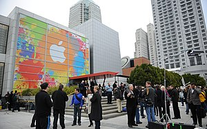 The Yerba Buena Center for the Arts decorated ...